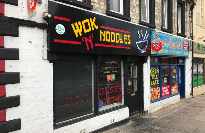 42 High Street, Keighley - Under-Offer